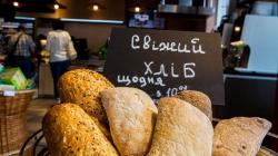 Вкусная заправка «ОККО» расширяет сеть представленности свежеиспеченного хлеба