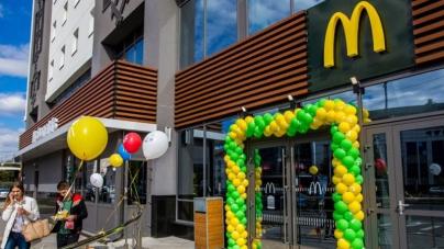 McDonald's Украина открыл новый ресторан в Киеве
