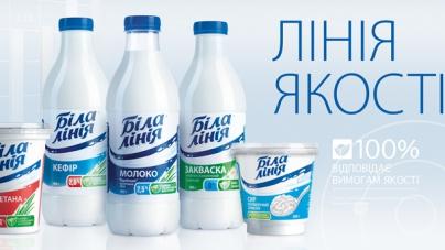 «ТЕРРА ФУД» — молочная компания №1 в Украине