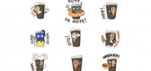 WOG CAFE выпустила забавные стикеры для Telegram-пользователей