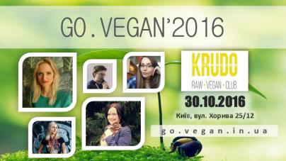У Києві пройде міжнародна конференція про веганський спосіб життя