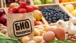 Органические продукты в Украине становятся популярнее