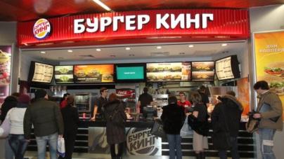 «Бургер Кинг» хочет купить рестораны «Макдональдс» в России