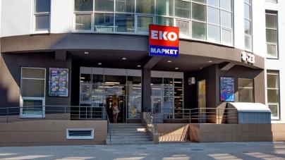 «ЭКО маркет» продолжает развивать собственное колбасное производство