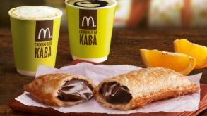 McDonald's будет подавать кофе на высоте 35,000 футов