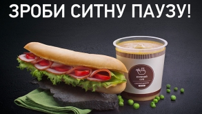 Популярная комбинация суп + сэндвич доступна почти на 100 АЗК «ОККО»