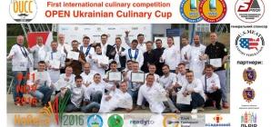 У Львові відбудеться Перший міжнародний кулінарний конкурс OPEN UKRAINIAN CULINARY CUP