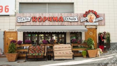 СК подозревает рестораны «Тарас Бульба» в неуплате 112 млн рублей налогов