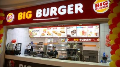 BIG BURGER открылся в ТЦ Globus