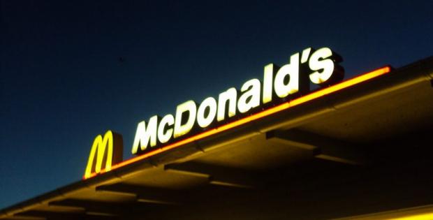 McDonald's во Львове открыт после реконструкции