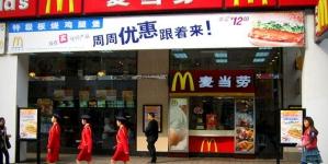 McDonald's продаст бизнес в Китае за $2,08 млрд