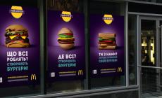 В Украине стартовала бургермания