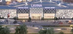 На фуд-корте Lavina Mall откроются McDonald's и Pizza King