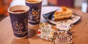 Пополняйте запасы витаминов и бодрости с натуральными чаями на «ОККО»