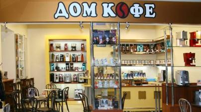 Сеть Дом кофе откроет магазин в Lavina Mall