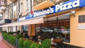 Доходность акций Domino's Pizza превысила показатели Google