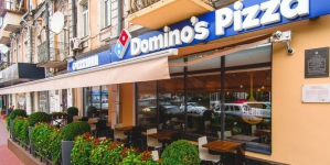 Доходность акций Domino's Pizza превысила показатели Google