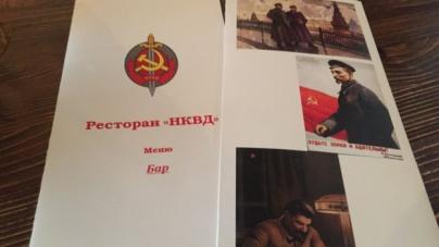 В центре Москвы закрылся ресторан «НКВД»