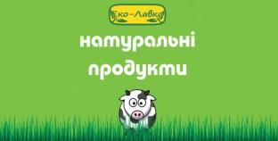 Эко-Лавка открыла новый магазин в Киеве