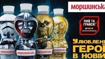 Отныне пить природную «Моршинскую» – весело!