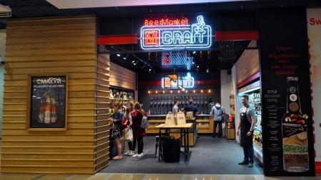 Торговая сеть МОРЕ ПИВА открыла второй магазин Mcraft в Днепре