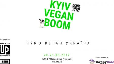 KYIV VEGAN BOOM: у Києві медики проведуть лекції про вегетаріанство