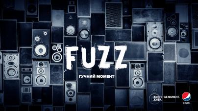 Pepsi начинает масштабный музыкальный проект FUZZ