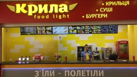 Собственник «Нашей Рябы» откроет 30 ресторанов «Крыла» в Беларуси и Казахстане