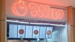 Ресторан грузинской кухни Nino открылся в ТРЦ РайON
