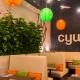 «Сушия» открыла новый ресторан в Киеве