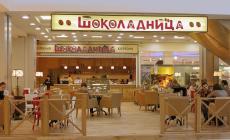 «Шоколадница» продала сеть придорожных кафе группе RBE