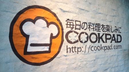 Японский кулинарный сайт Cookpad купил российский «Овкусе.ру»