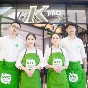 KFC открыл первый ресторан здорового питания в Китае