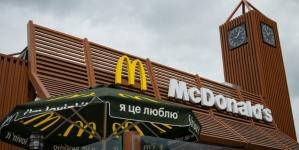 McDonald's открыл ресторан в новом формате в Харькове