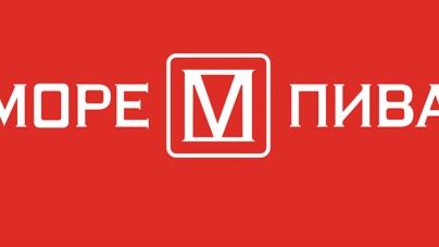 В июне 2017 состоялись открытия 12 магазинов торговой сети МОРЕ ПИВА