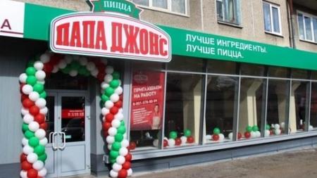 «Папа Джонс» за пять лет откроет 340 ресторанов в России