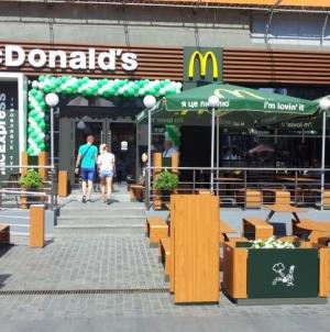 McDonald's открыл ресторан в новом формате в Днепре