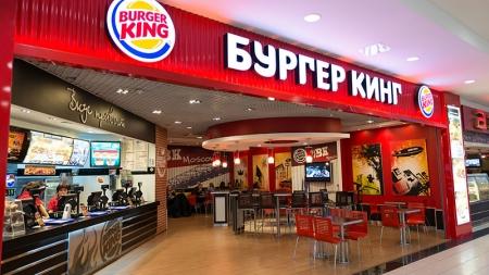 Burger King запустил в России собственную криптовалюту