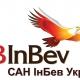 «САН ИнБев Украина» представляет St. Pauli Girl — традиционный лагер из Германии для настоящих ценителей пива