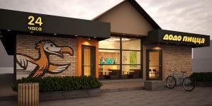 «Додо пицца» откроет рестораны на фудкортах