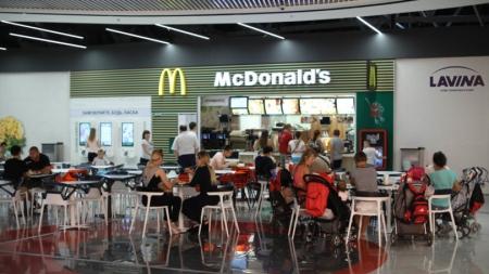 McDonald's открыл новый ресторан в ТРЦ Lavina Mall