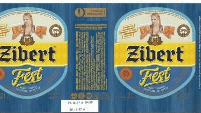 Украинские пивовары сварили пиво по возрожденному немецкому рецепту