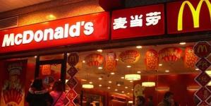 McDonald's сменил название в Китае
