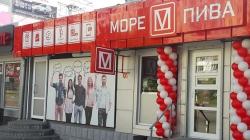 Итоги развития сети МОРЕ ПИВА в сентябре 2017