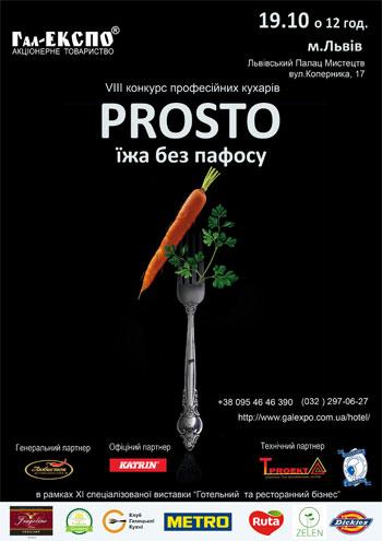 prosto350