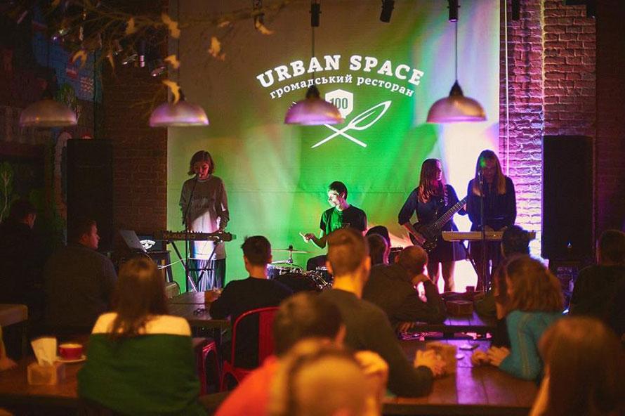 Щомісяця в Urban Space 100 проходить близько 30 заходів. Фото: www.facebook.com/urbanspace100
