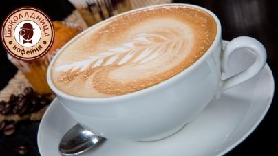 «Шоколадница» открыла первую кофейню после ребрендинга