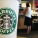 Starbucks начала «штамповать» новые кофейни каждые 15 часов