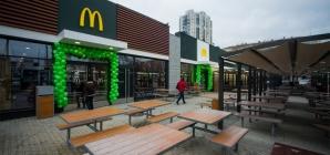 McDonald's открыл обновленный ресторан в Харькове