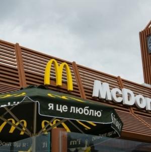 Одесский McDonald's открыт после реконструкции